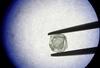 奇特的「俄羅斯娃娃」鑽石是怎麼形成的?