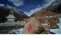 達古冰山景區採訪札記(1)