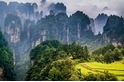 《國家地理終極旅遊:全球57大最美國家公園》-張家界國家森林公園 中國