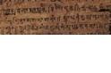 古老文本,發現零的起源