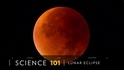 101科學教室:月食