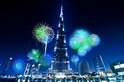 杜拜2017華麗跨年