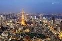 《全球220大最佳旅遊城市》:日本 東京