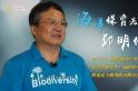 《國家地理》華人探險家系列|海洋保育先鋒-鄭明修