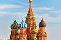 俄羅斯:見證古帝國的現代風貌
