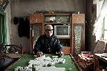 打麻將的老人