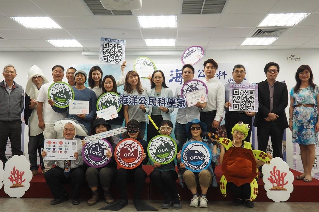 海保署公布iOcean目擊回保成果,鼓勵民眾加入海洋公民科學家行列。攝影:李育琴