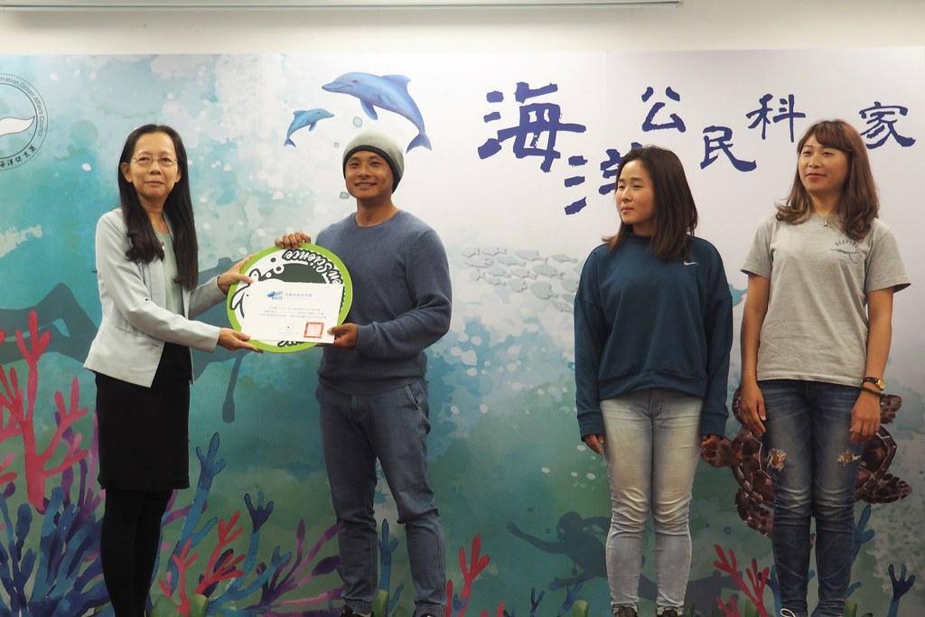 海保署長黃向文表揚海洋公民科學家,海龜普查員蘇淮和海龜點點名團隊。攝影:李育琴