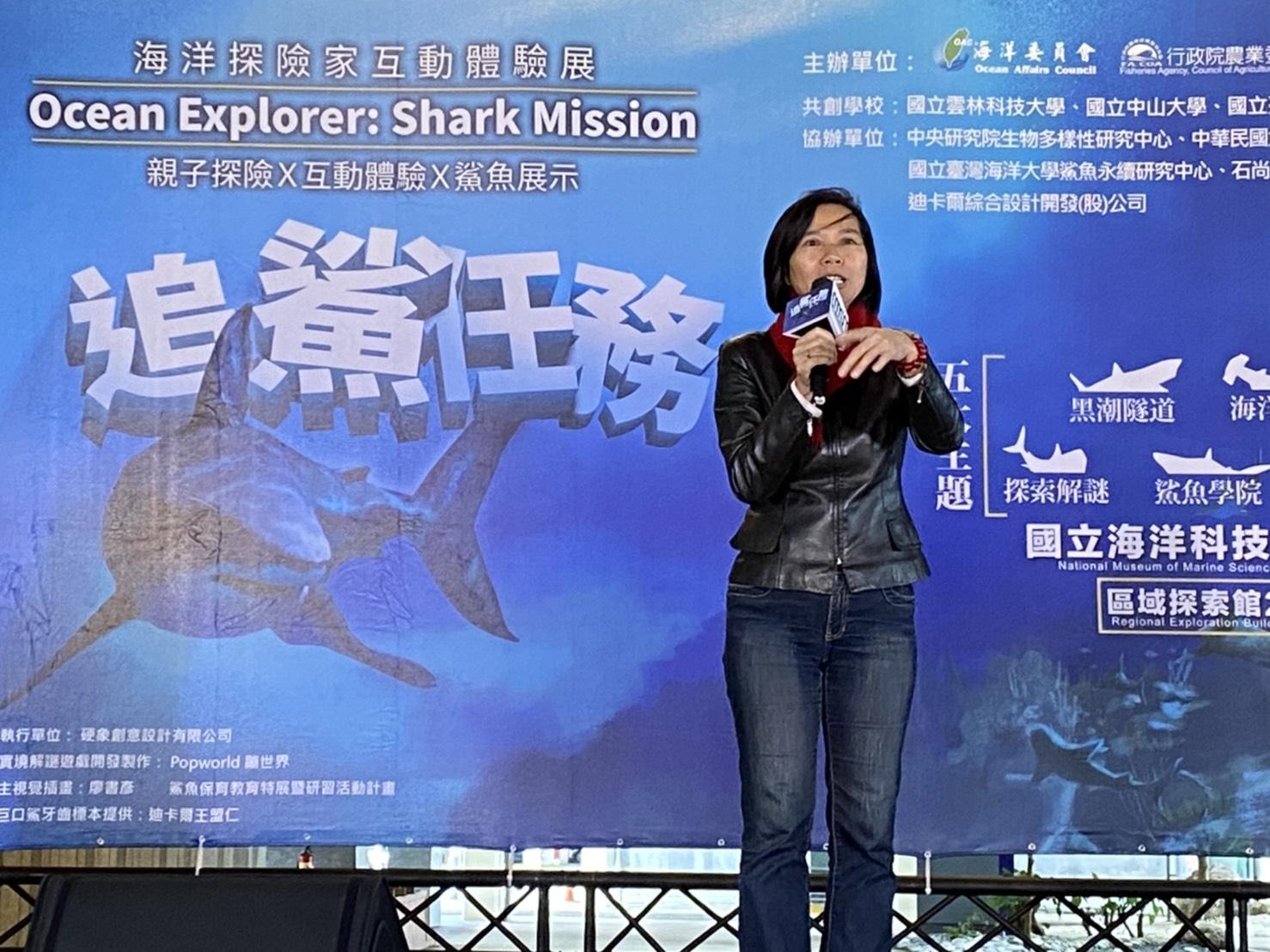 【展覽】過年就到海科館 「追鯊任務‧海洋探險家互動體驗展」AR實境登場