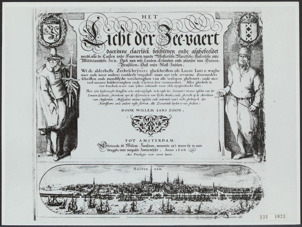 左邊是測量緯度的航海士,右邊是拿著測深錘的水手。 資料來源│NL-HaNA, RVD Eigen Afdrukken, inv.nr. 134-1033.,圖片取自 Het Licht der Zeevaert (航海之光),歐洲北海航海書的封面