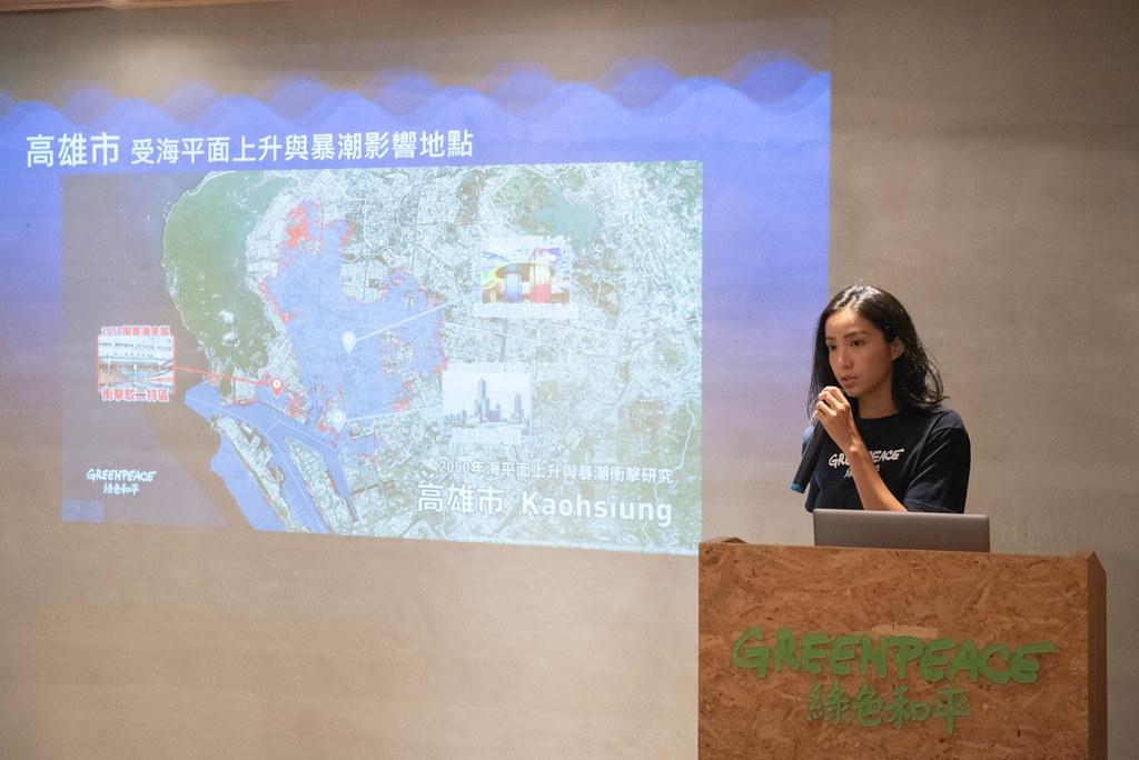 綠色和平專案主任張皪心公布最新研究,2050年臺灣將有近300萬人受海平面上升影響。孫文臨攝