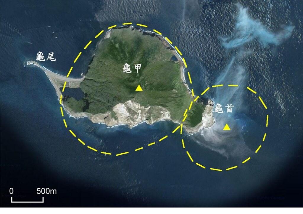 根據地質調查,龜山島為活火山,且推測共有兩處火山口。圖片來源:地質遺跡地質敏感區劃定計畫書