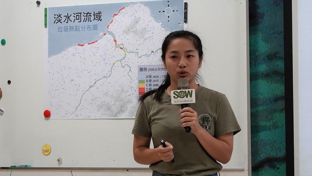 荒野保護協會海洋專員徐筱珺指出,調查結果發現淡水河流域累積超過18萬公升的垃圾。孫文臨攝