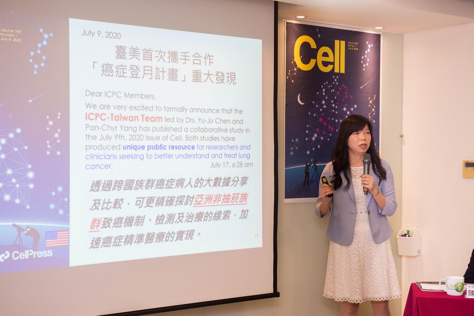 中研院化學所陳玉如所長領導「臺灣癌症登月計畫」,找出臺灣人不吸菸肺癌可能的致病機轉,成果發表在期刊《細胞》(Cell)。 圖│中研院秘書處