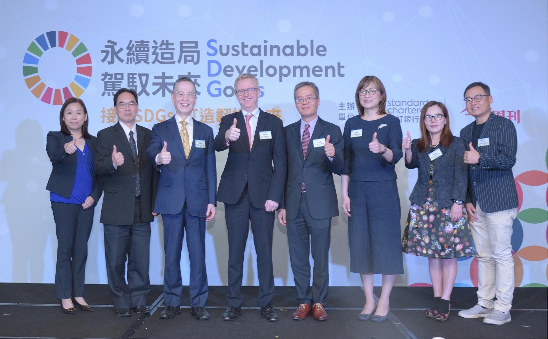 響應政府積極推動綠色金融,渣打銀行日前舉辦「永續造局駕馭未來」SDGs 論壇,透過實務經驗分享與國際趨勢,聚焦台灣永續發展未來。