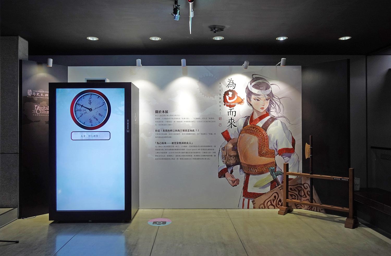 「為己而來」與繪師蚩尤合作,誕生出充滿漫畫風格的妲己,實體互動展雖因疫情暫停,但仍在線上展出。歷史文物陳列館也將推出一系列商周主題展,結合動漫、影片與考古,帶領民眾穿越商周秦漢。 圖│中研院歷史文物陳列館