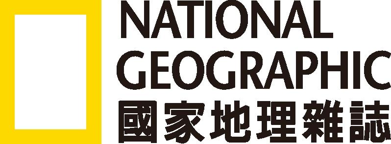 國家地理學會改組,美國《國家地理》雜誌首位女性總編輯上任