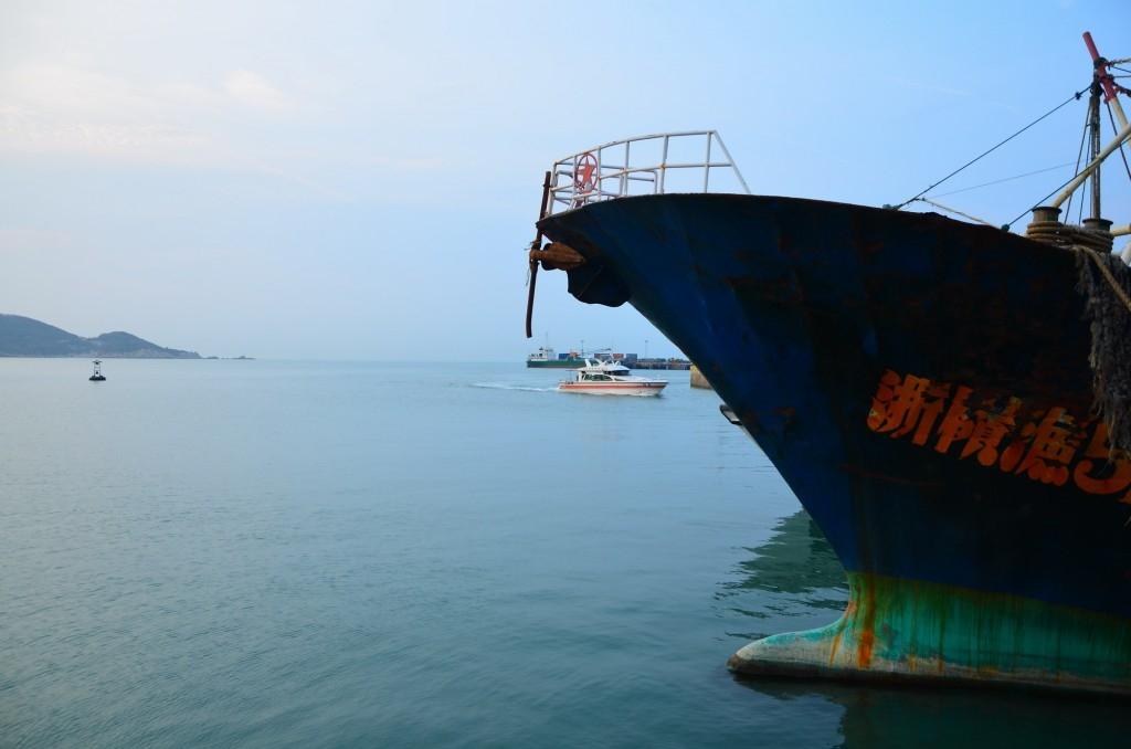 台灣海洋政策與管理(上)