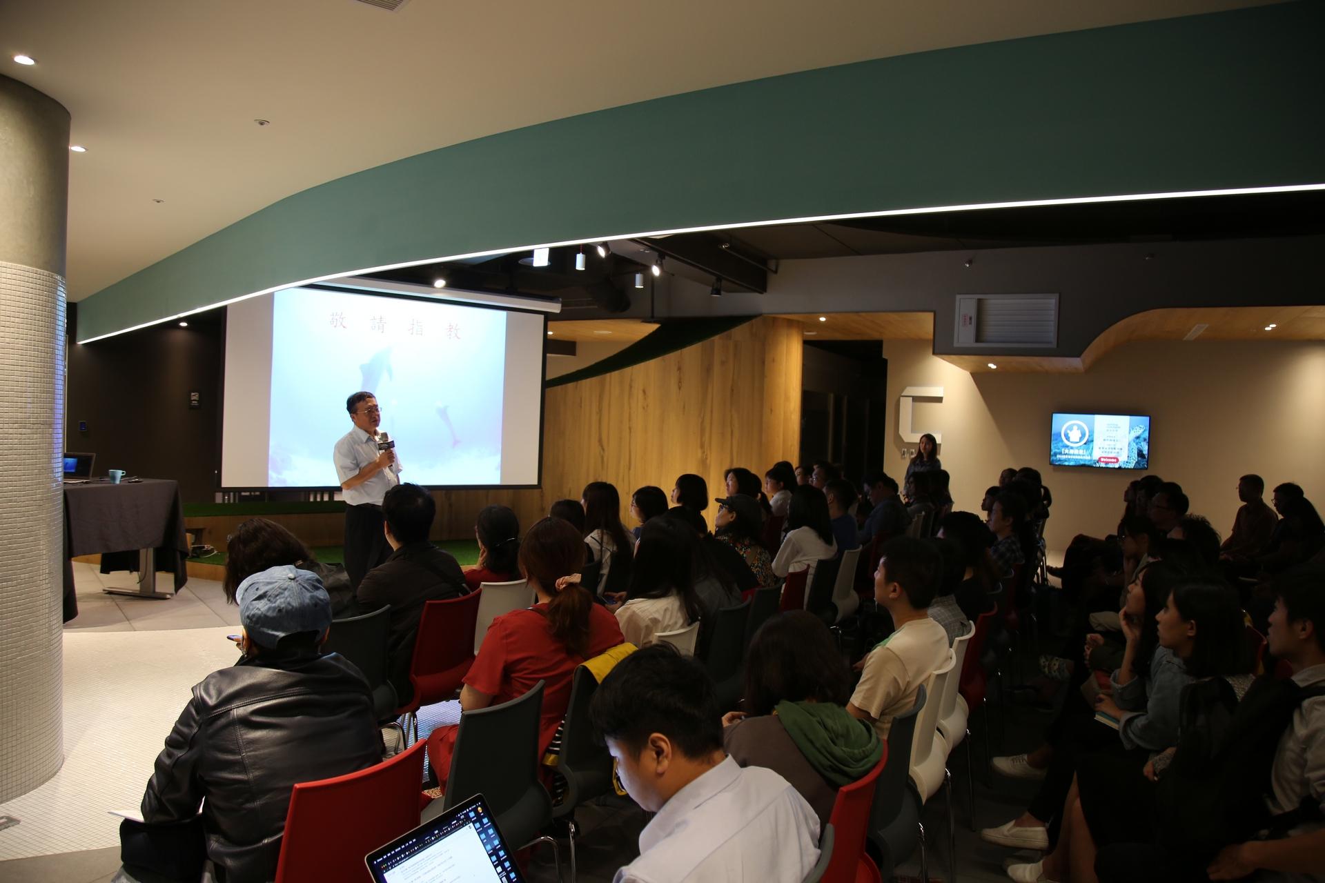 鄭明修老師分享了台灣海域現況、塑膠帶來的環境與生態問題、台灣海洋保育面臨的困境與難題、政府政策、經濟與保育之間的平衡等議題