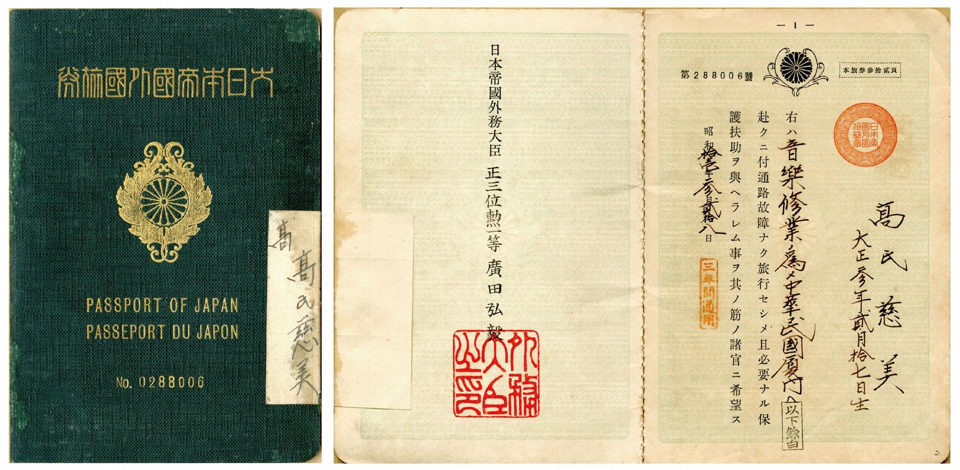 日治時期,臺灣人要到其他國家,必須申請旅券(即護照)。圖片來源│臺史所檔案館數位典藏