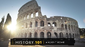 101歷史教室:古羅馬