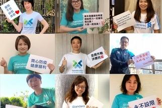 渣打台灣投入25萬美金及數百位志工 為弱勢補充物資