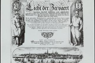 回到 17 世紀福爾摩沙海域,當個荷蘭航海士!