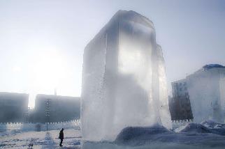 冰城故事:大冰磚