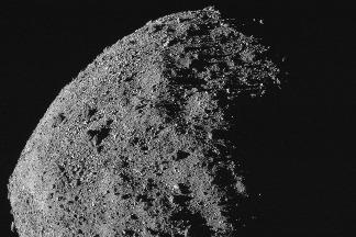 「貝努」是顆含有生命成分的古老小行星