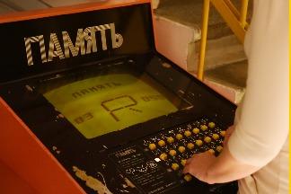 來去「蘇聯機臺博物館」打遊戲!