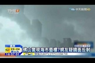 中國的漂浮城市是真的嗎?