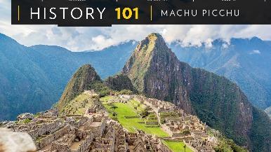 101歷史教室:馬丘比丘