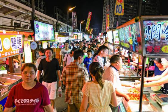 體驗首都生活圈 搭機捷「踅夜市」的城市輕旅